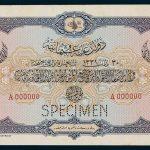 Specimen 1 livre banknote 1915 Turkey Ottoman Empire Collection No.1 Front