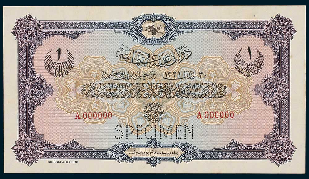 Specimen 1 livre banknote 1915 Turkey Ottoman Empire Collection No.1 Front