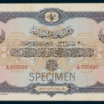 Specimen 1 livre Banknote 1915 Turkey Ottoman Empire Collection No.3 Front