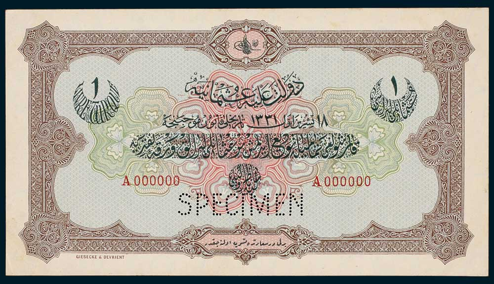 Specimen 1 livre Banknote 1915 Turkey Ottoman Empire Collection No.13 Front