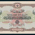 Specimen 1 livre Banknote 1915 Turkey Ottoman Empire Collection No.14 Front