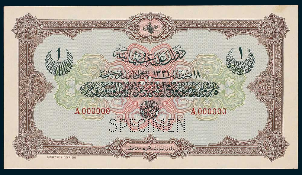 Specimen 1 livre Banknote 1915 Turkey Ottoman Empire Collection No.14 Front