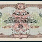 Specimen 1 Livre Banknote 1916 Turkey Ottoman Empire Collection No.31 Front
