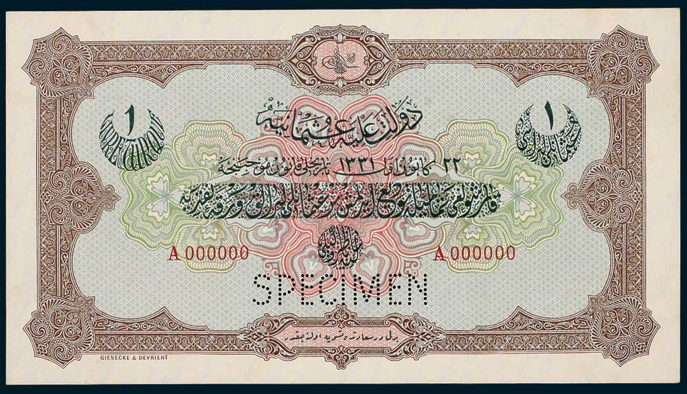 Specimen 1 Livre Banknote 1916 Turkey Ottoman Empire Collection No.31 Front