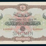 Specimen 1 Livre Banknote 1916 Turkey Ottoman Empire Collection No.32 Front