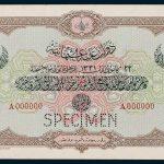 Specimen 1 Livre Banknote 1916 Turkey Ottoman Empire Collection No.33 Front
