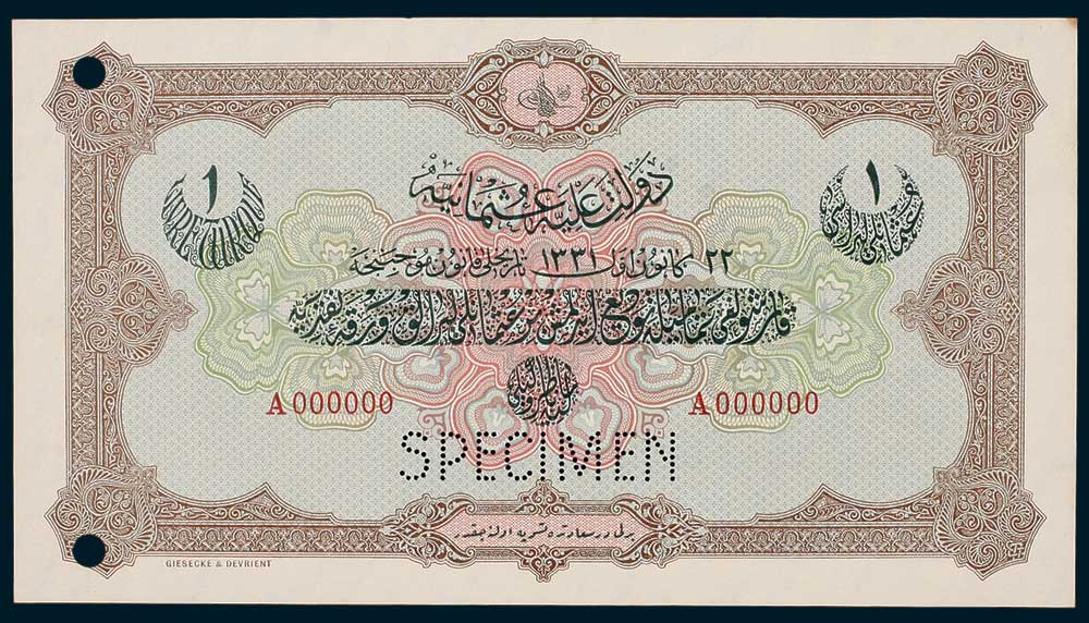 Specimen 1 Livre Banknote 1916 Turkey Ottoman Empire Collection No.33 Front