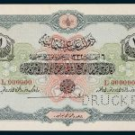 Specimen 1 Livre Banknote 1915 Turkey Ottoman Empire Collection No.69 Front