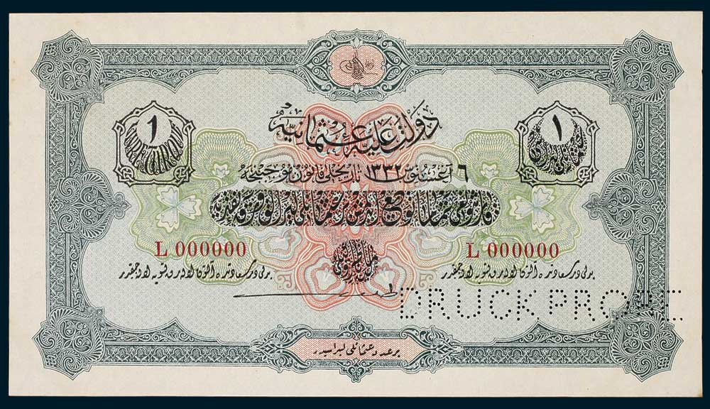 Specimen 1 Livre Banknote 1915 Turkey Ottoman Empire Collection No.69 Front