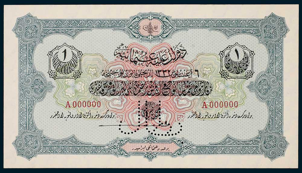 Specimen 1 Livre Banknote 1916 Turkey Ottoman Empire Collection No.59 Front