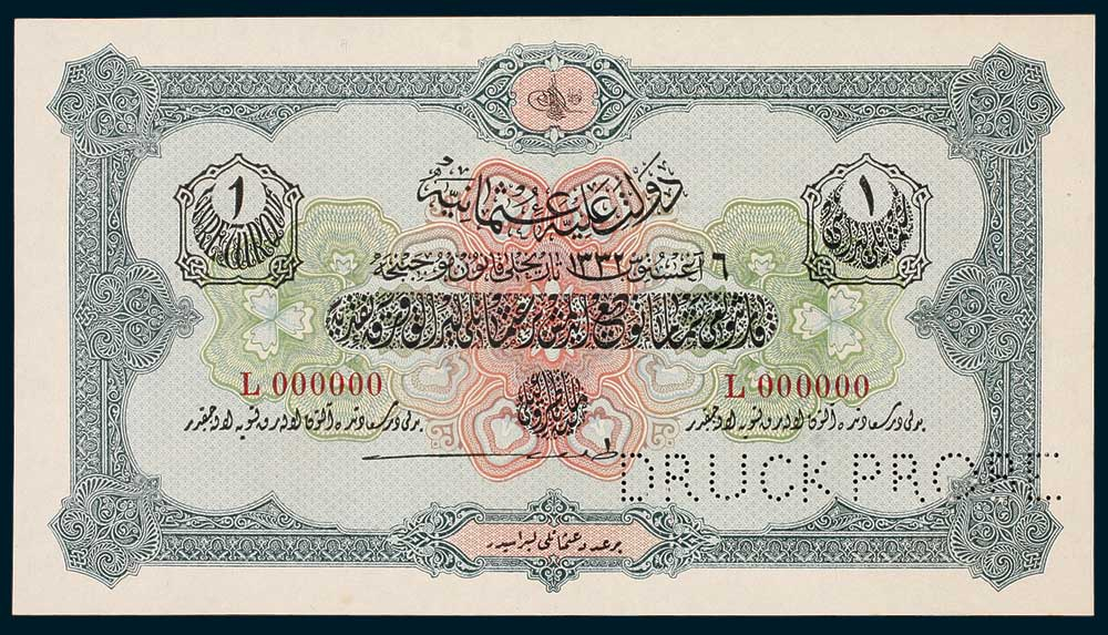 Specimen 1 Livre Banknote 1916 Turkey Ottoman Empire Collection No.60 Front