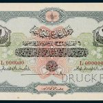 Specimen 1 Livre Banknote 1916 Turkey Ottoman Empire Collection No.63 Front
