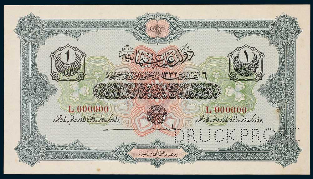 Specimen 1 Livre Banknote 1916 Turkey Ottoman Empire Collection No.63 Front