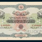 Specimen 1 Livre Banknote 1916 Turkey Ottoman Empire Collection No.64 Front