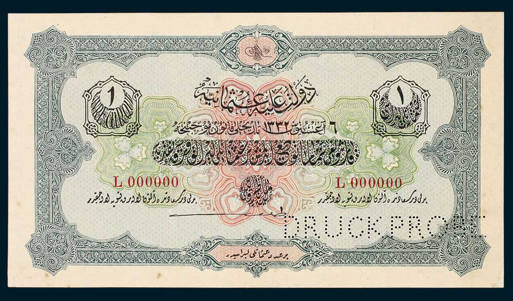 Specimen 1 Livre Banknote 1916 Turkey Ottoman Empire Collection No.64 Front