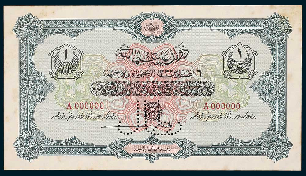 Specimen 1 Livre Banknote 1916 Turkey Ottoman Empire Collection No.65 Front