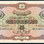 Specimen 1 Livre Banknote 1917 Turkey Ottoman Empire Collection No.66 Front