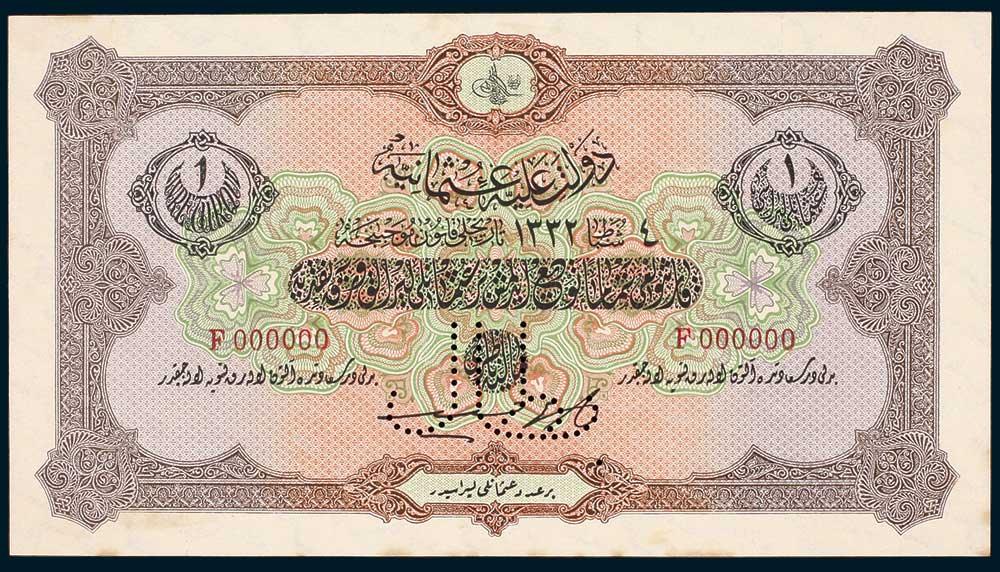 Specimen 1 Livre Banknote 1917 Turkey Ottoman Empire Collection No.67 Front