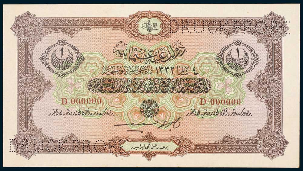 Specimen 1 Livre Banknote 1917 Turkey Ottoman Empire Collection No.71 Front