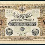 Specimen 10 Livre Banknote 1916 Turkey Ottoman Empire Collection No.75 Front