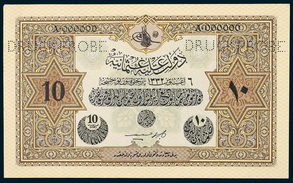 Specimen 10 Livre Banknote 1916 Turkey Ottoman Empire Collection No.75 Front