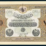 Specimen 10 Livre Banknote 1916 Turkey Ottoman Empire Collection No.76 Front