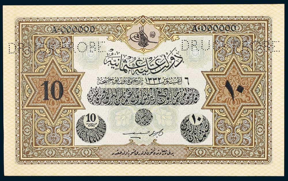 Specimen 10 Livre Banknote 1916 Turkey Ottoman Empire Collection No.76 Front
