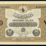 Specimen 10 Livre Banknote 1918 Turkey Ottoman Empire Collection No.229 Front