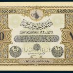 Specimen 10 Livre Banknote 1918 Turkey Ottoman Empire Collection No.230 Front