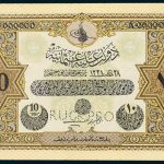 Specimen 10 Livre Banknote 1918 Turkey Ottoman Empire Collection No.231 Front
