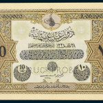 Specimen 10 Livre Banknote 1918 Turkey Ottoman Empire Collection No.232 Front
