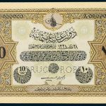 Specimen 10 Livre Banknote 1918 Turkey Ottoman Empire Collection No.233 Front