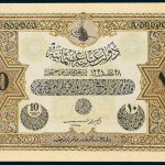 Specimen 10 Livre Banknote 1918 Turkey Ottoman Empire Collection No.234 Front
