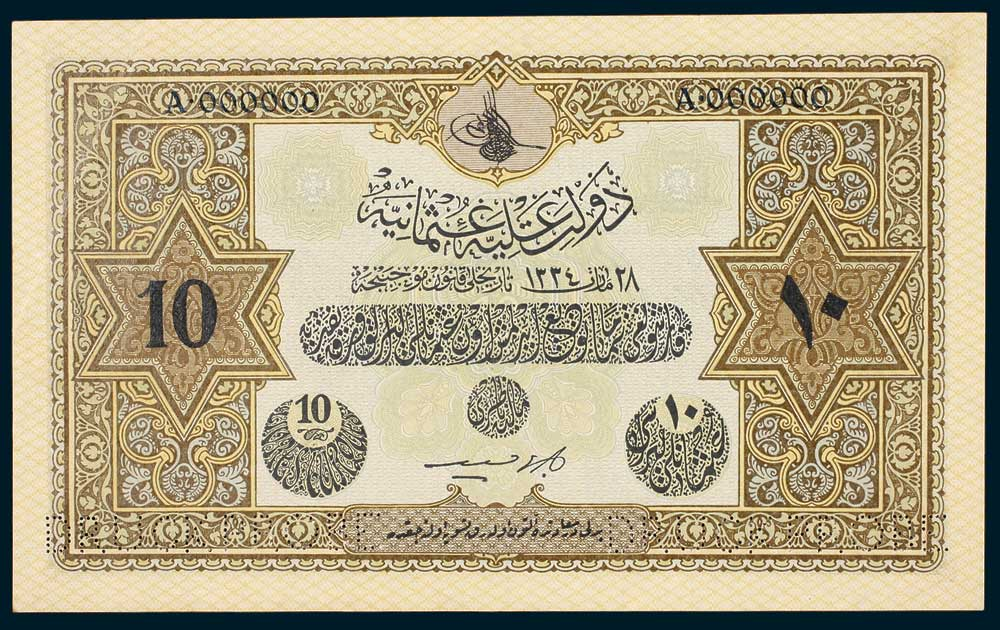 Specimen 10 Livre Banknote 1918 Turkey Ottoman Empire Collection No.235 Front