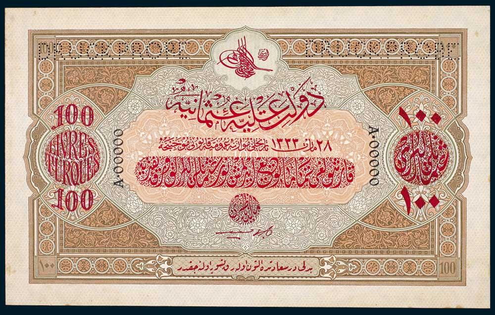 Specimen 100 Livre Banknote 1917 Turkey Ottoman Empire Collection No.103 Front