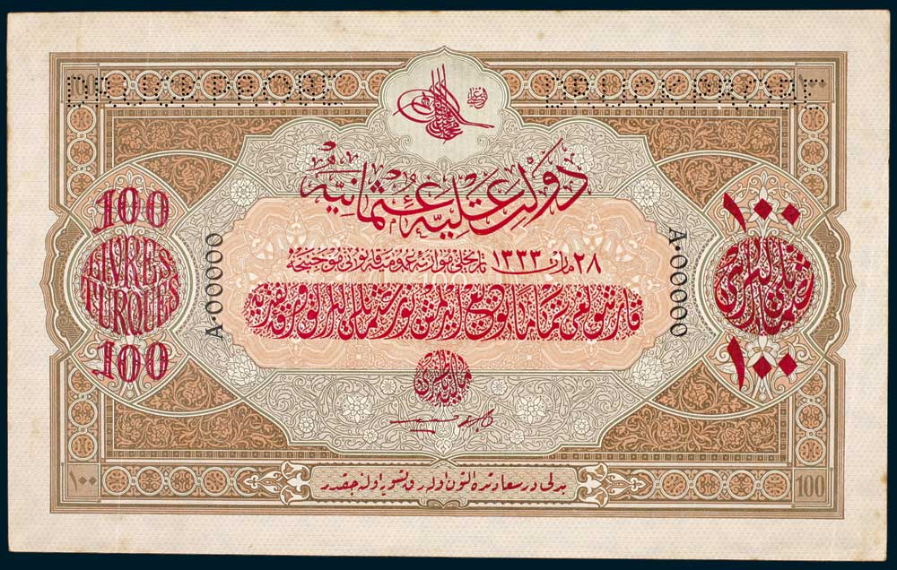 Specimen 100 Livre Banknote 1917 Turkey Ottoman Empire Collection No.104 Front