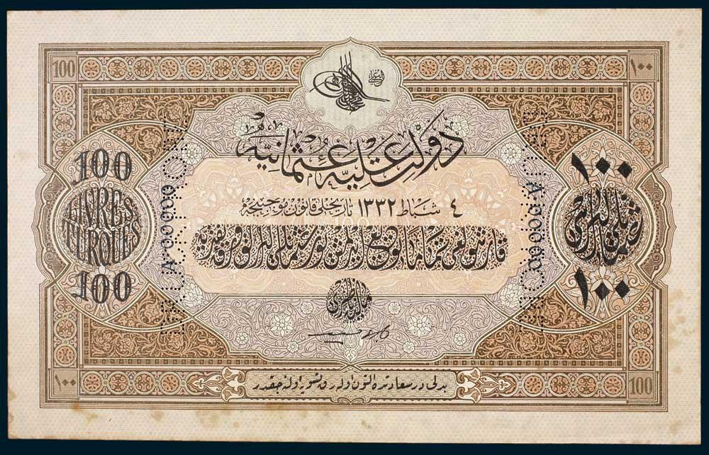 Specimen 100 Livre Banknote 1917 Turkey Ottoman Empire Collection No.94 Front