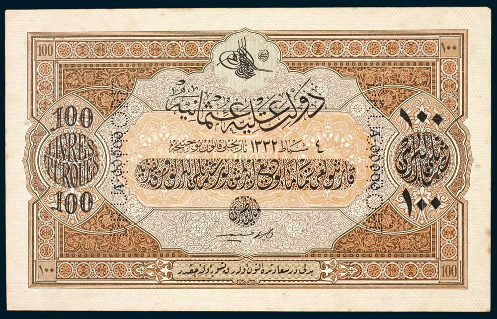 Specimen 100 Livre Banknote 1917 Turkey Ottoman Empire Collection No.95 Front