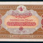 Specimen 100 Livre Banknote 1918 Turkey Ottoman Empire Collection No.109 Front
