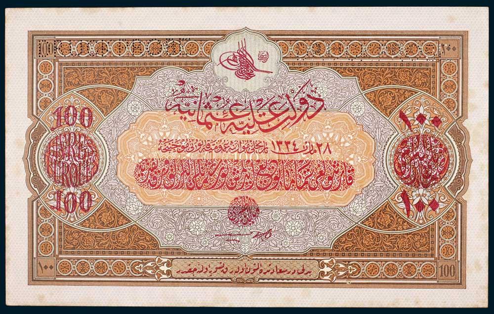 Specimen 100 Livre Banknote 1918 Turkey Ottoman Empire Collection No.110 Front