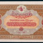 Specimen 100 Livre Banknote 1918 Turkey Ottoman Empire Collection No.111 Front
