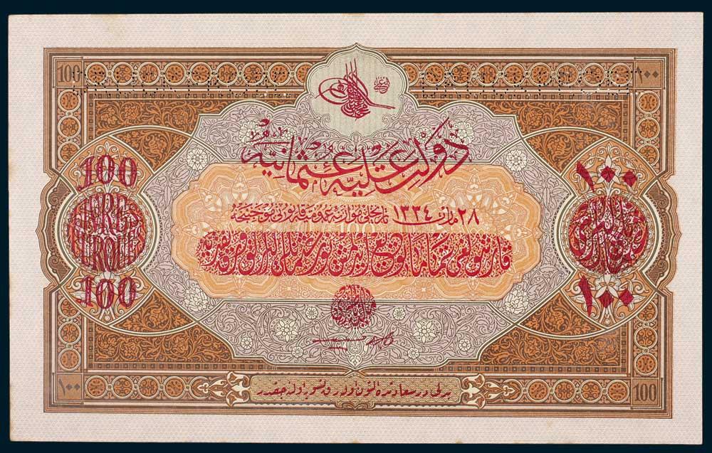Specimen 100 Livre Banknote 1918 Turkey Ottoman Empire Collection No.111 Front