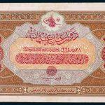 Specimen 100 Livre Banknote 1918 Turkey Ottoman Empire Collection No.112 Front