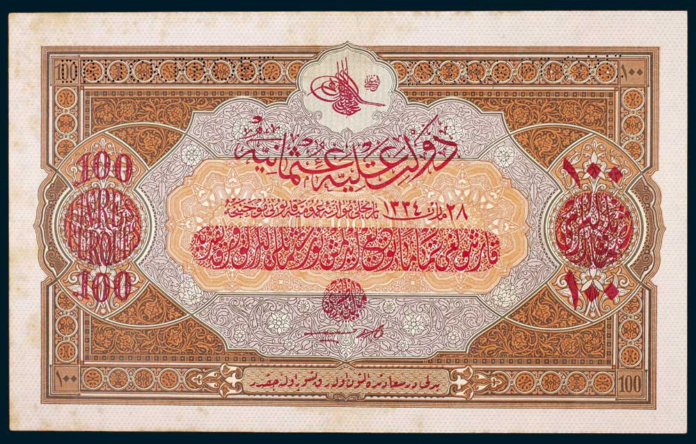 Specimen 100 Livre Banknote 1918 Turkey Ottoman Empire Collection No.112 Front
