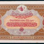 Specimen 100 Livre Banknote 1918 Turkey Ottoman Empire Collection No.113 Front