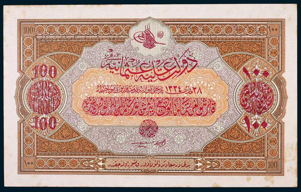 Specimen 100 Livre Banknote 1918 Turkey Ottoman Empire Collection No.113 Front