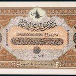 Specimen 100 Livre Banknote 1918 Turkey Ottoman Empire Collection No.239 Front