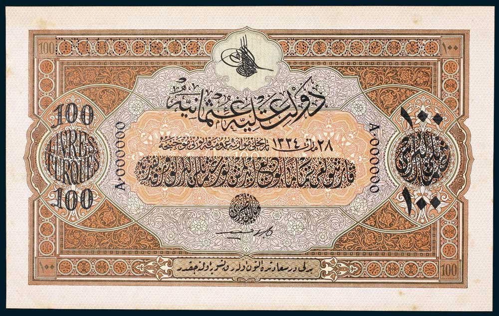 Specimen 100 Livre Banknote 1918 Turkey Ottoman Empire Collection No.239 Front