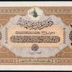 Specimen 100 Livre Banknote 1918 Turkey Ottoman Empire Collection No.240 Front