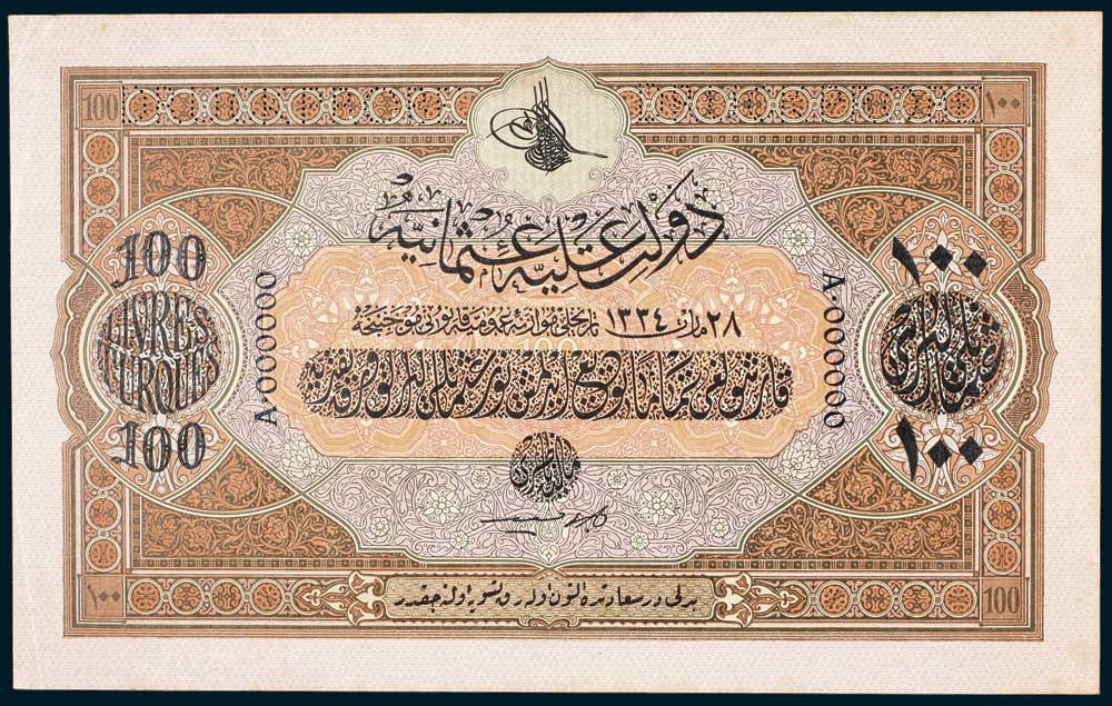 Specimen 100 Livre Banknote 1918 Turkey Ottoman Empire Collection No.240 Front